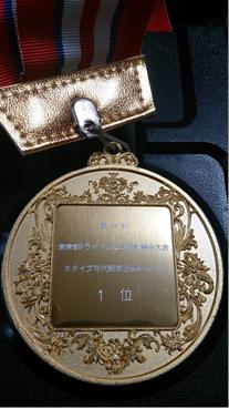 medal2.png, SIZE:207x368(170.9KB)
