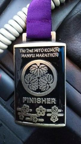 第2回水戸黄門漫遊マラソン