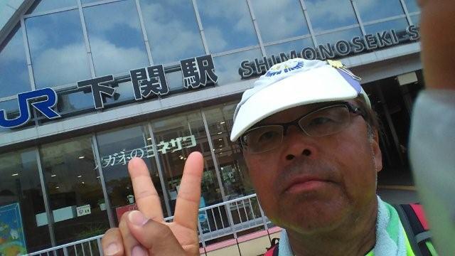 本州縦断フットレースR9ステージ(舞鶴〜下関)572km